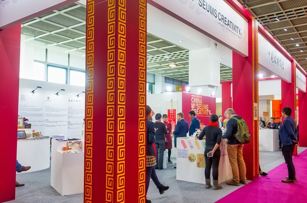 Oriental Culture_China_PAPERWORLD 2017_Frankfurt am Main